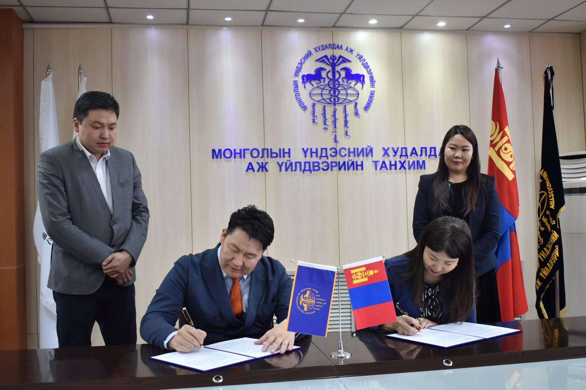 Монголын Үндэсний Худалдаа Аж Үйлдвэрийн танхимтай хамтын ажиллагааны гэрээ байгууллаа.