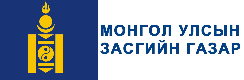 Монголын багш нарын VII их хурал 3 хоногийн дараа эхэлнэ